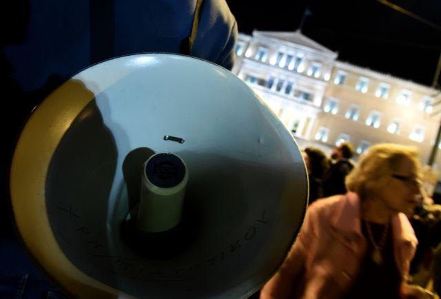 Χωρίς αλλαγές στη Βουλή η τροπολογία για τις απεργίες | tovima.gr