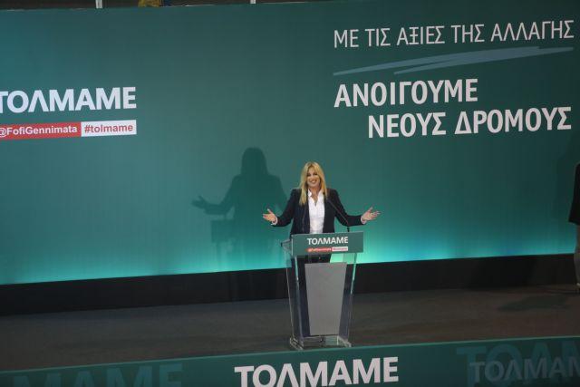 ΠΑΣΟΚ: Η κυβέρνηση να σταματήσει τα παιχνίδια με τη Δικαιοσύνη | tovima.gr