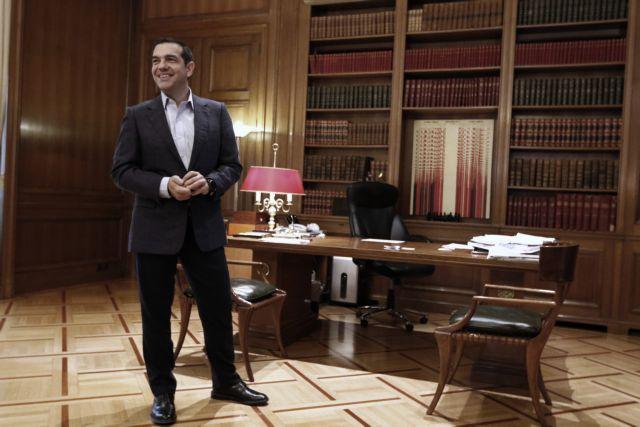 Στο Μαξίμου τη Δευτέρα ο πρόεδρος του Ισραήλ Ρεουβέν Ριβλίν | tovima.gr
