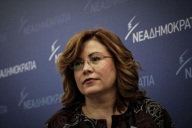 Σπυράκη: Σε πανικό η κυβέρνηση προσπαθεί να κουκουλώσει την υπόθεση | tovima.gr