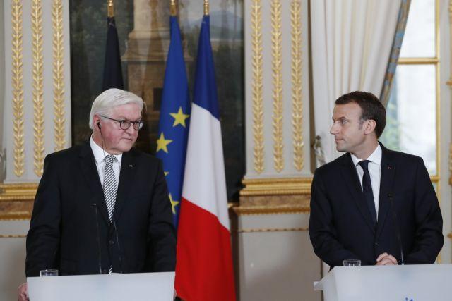 Υπέρ της επανίδρυσης της Ευρώπης Μακρόν και Σταϊνμάγιερ | tovima.gr
