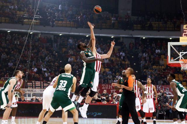 Α1 μπάσκετ ανδρών: Στις 29/1 το ντέρμπι Παναθηναϊκός – Ολυμπιακός   tovima.gr