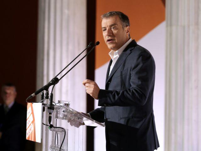 Στ. Θεοδωράκης: Οι εκλογές να γίνουν δημοψήφισμα | tovima.gr