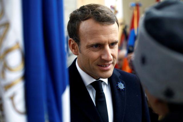 Γαλλία: Παραίτηση μελών του κινήματος LREM του Μακρόν | tovima.gr