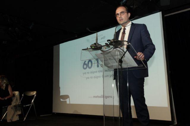 ΔΣΑ: Κωτσής και Κουτκιάς στηρίζουν Αναστασόπουλο | tovima.gr