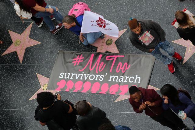«Τέλος χρόνου» για την σεξουαλική παρενόχληση στο Χόλιγουντ | tovima.gr