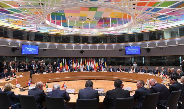 Το πολιτικό μέλλον της ΕΕ στο Συμβούλιο Εσωτερικών Υποθέσεων | tovima.gr