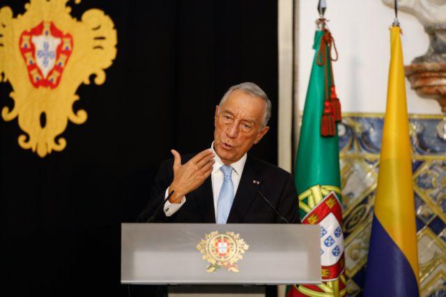 Πορτογαλία: Εκφράζει την συμπαράστασή της στην Ελλάδα | tovima.gr