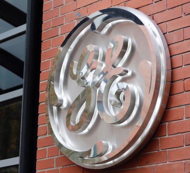 Κατάργηση χιλιάδων θέσεων εργασίας στην General Electric   tovima.gr