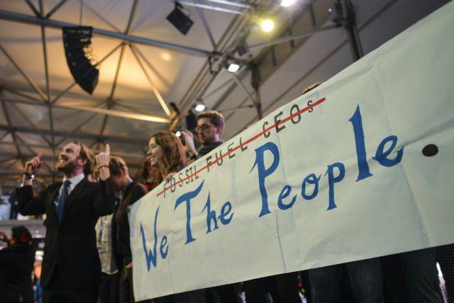 ΗΠΑ: Συνέδριο για τον ρόλο των ορυκτών καυσίμων | tovima.gr