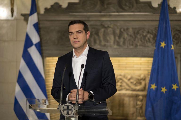 Τσίπρας: Διανομή κοινωνικού μερίσματος ύψους 1,4 δισ. ευρώ (video) | tovima.gr