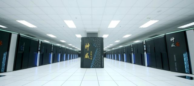 Made in China οι δύο ισχυρότεροι υπερυπολογιστές του κόσμου | tovima.gr