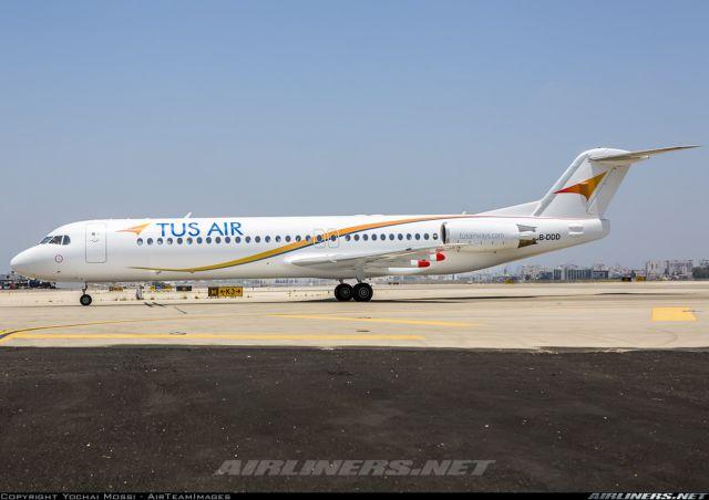 Αεροπορική σύνδεση Γιάννενα – Κύπρος | tovima.gr