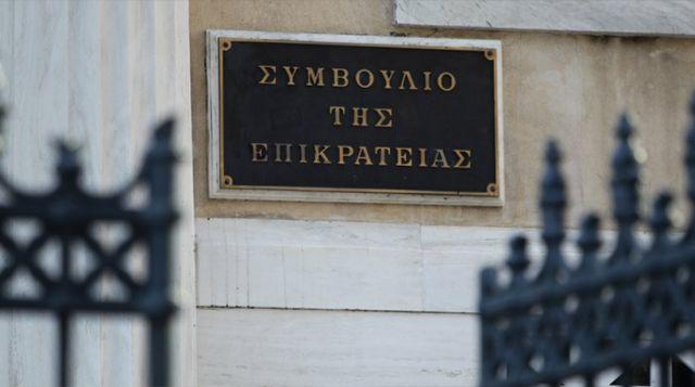 ΣτΕ: Συνταγματικός ο συμβιβασμός του Δημοσίου με τη Siemens | tovima.gr