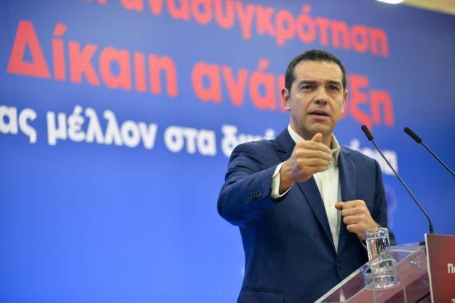 Τσίπρας: Η Ελλάδα της αρπαχτής χρεοκόπησε με την κρίση | tovima.gr