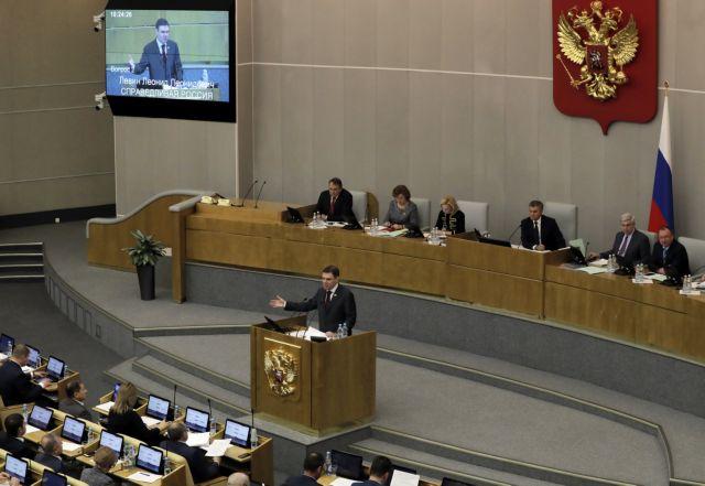 Ρωσία: Βήμα πίσω στη σοβιετική εποχή ο νόμος για τα ξένα ΜΜΕ | tovima.gr