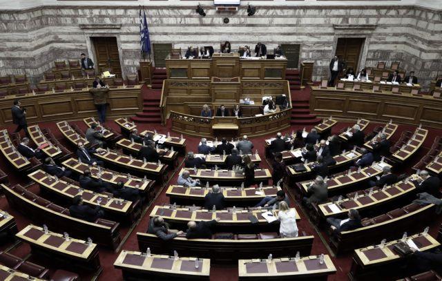 Εγκρίθηκε κατά πλειοψηφία ο προϋπολογισμός της Βουλής το 2018 | tovima.gr