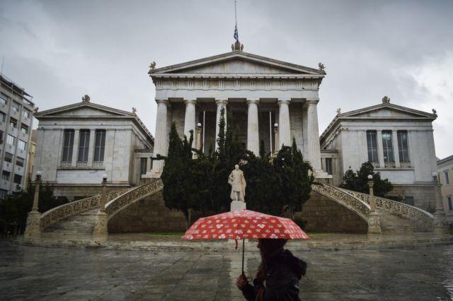 Συνεχίζεται η κακοκαιρία – Ποιες περιοχές θα επηρεαστούν | tovima.gr