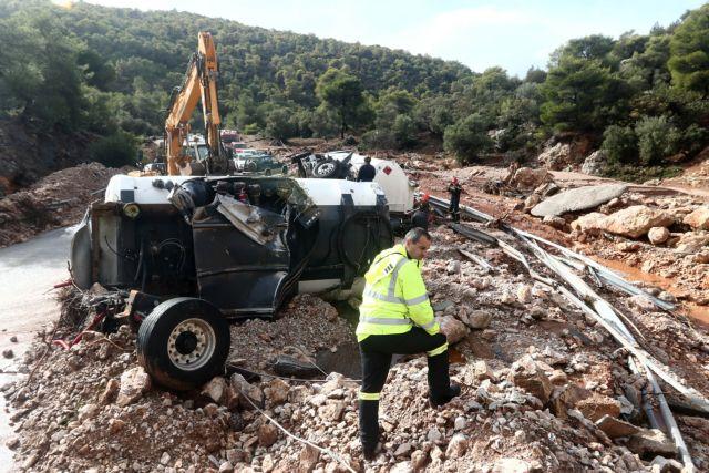 Μάνδρα: Συνεχίζονται οι έρευνες για τον τελευταίο αγνοούμενο | tovima.gr