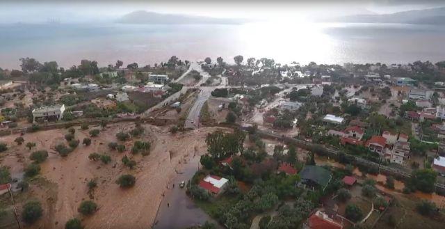 Οδοιπορικό στην πόλη που πνίγηκε στη λάσπη | tovima.gr