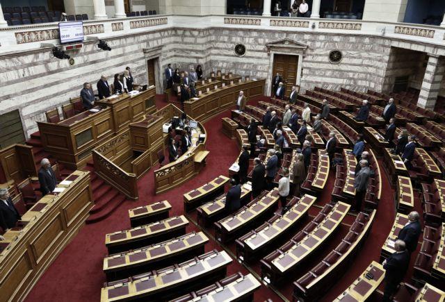 Συνεδρίαση της Βουλής αφιερωμένη στην εξέγερση του Πολυτεχνείου | tovima.gr