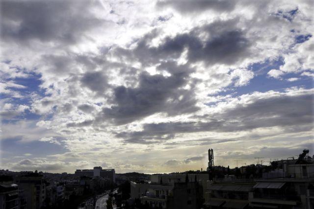 Ο καιρός σήμερα : Πτώση θερμοκρασίας, βροχές και καταιγίδες | tovima.gr