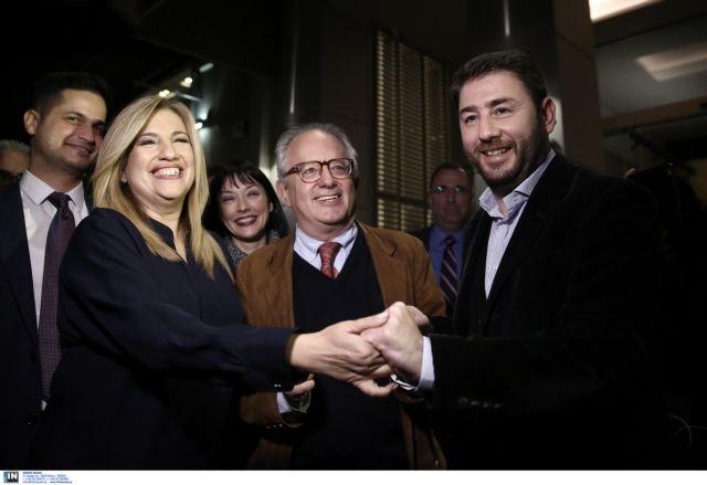 Κεντροαριστερά: Ολοι μαζί για τη μεγάλη αντεπίθεση | tovima.gr