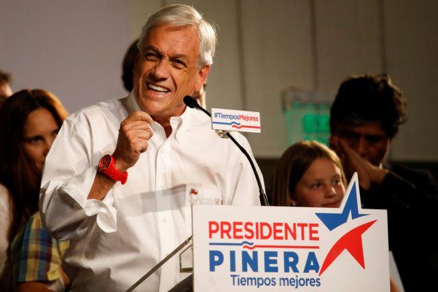 Χιλή: Ο Πινιέρα νικητής στον πρώτο γύρο των προεδρικών | tovima.gr
