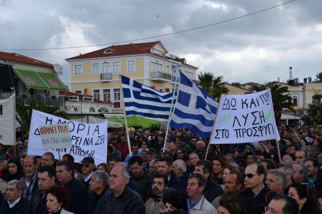 «Νέκρωσε» η Μυτιλήνη από τη γενική απεργία | tovima.gr