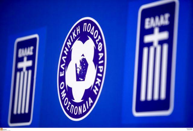 Κύπελλο: Τη Δευτέρα η κλήρωση της φάσης των «16» | tovima.gr