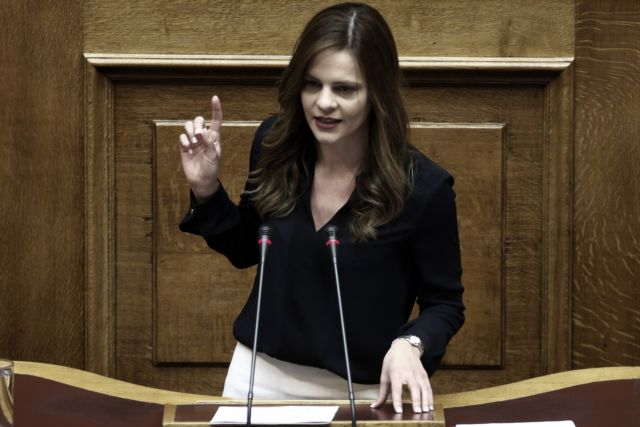 Βουλή: Κατατέθηκε η τροπολογία για το 50% για τις απεργίες | tovima.gr