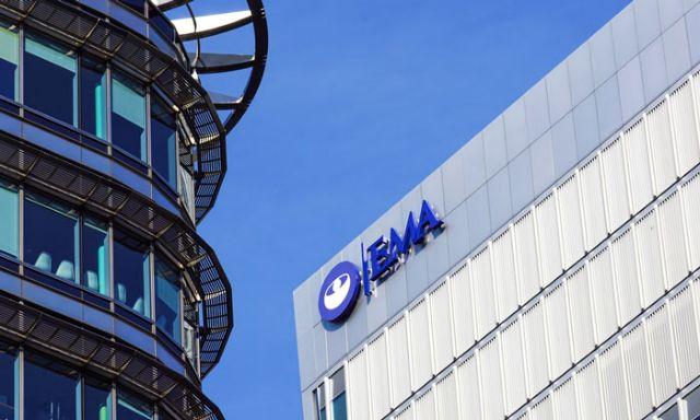 Στην Ολλανδία η νέα έδρα του Ευρωπαϊκού Οργανισμού Φαρμάκων | tovima.gr