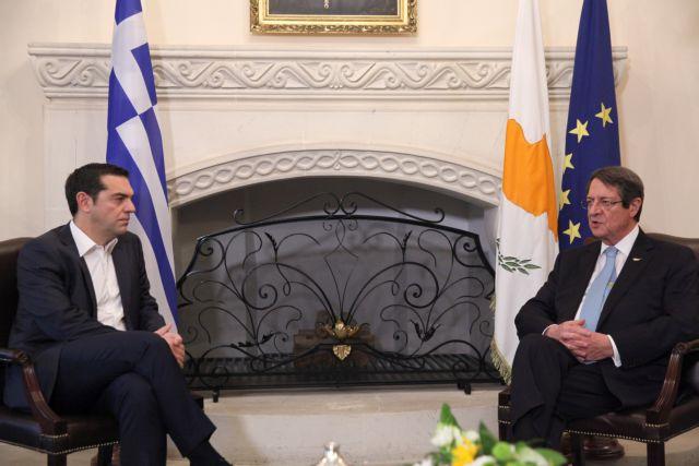 Τσίπρας: Πυλώνες σταθερότητας Ελλάδα και Κύπρος | tovima.gr