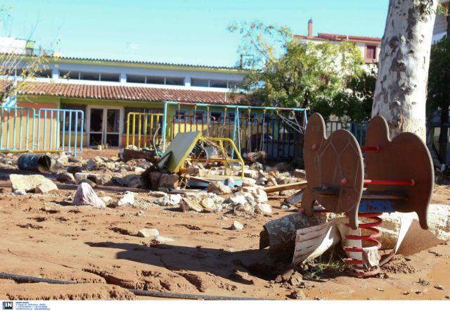 Έκτακτη βοήθεια 200.000 ευρώ για σχολεία σε Μάνδρα και Ν.Πέραμο | tovima.gr