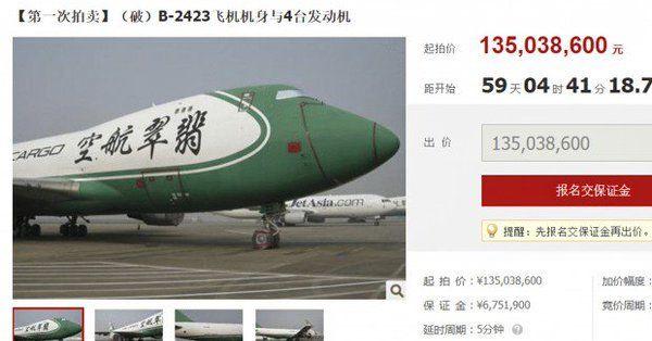Δύο Boeing 747 πωλήθηκαν στο… διαδίκτυο | tovima.gr