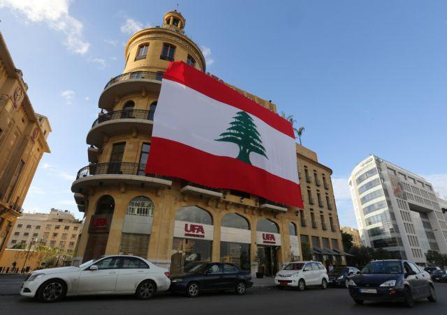 Το Ριάντ συνεχίζει τις πιέσεις του στο Λίβανο | tovima.gr