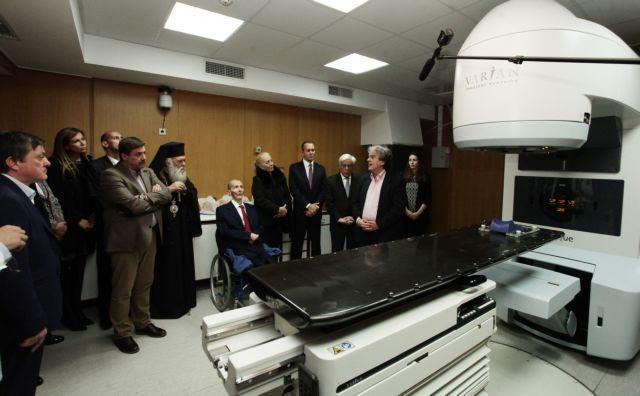 Εγκαινιάστηκε την Τρίτη η ανακαινισμένη ακτινοθεραπευτική πτέρυγα στον Αγ. Σάββα | tovima.gr