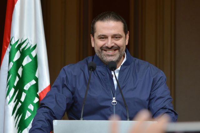Χαρίρι: Αφύπνιση για το λαό του Λιβάνου η πολιτική κρίση | tovima.gr