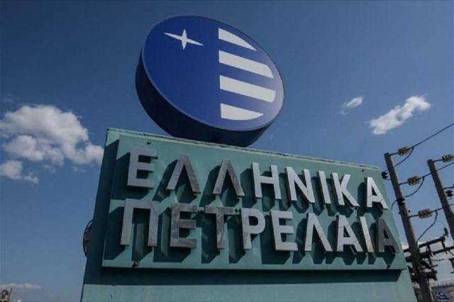 ΕΛΠΕ: Σύμφωνο συνεργασίας με το Αριστοτέλειο Πανεπιστήμιο Θεσσαλονίκης | tovima.gr
