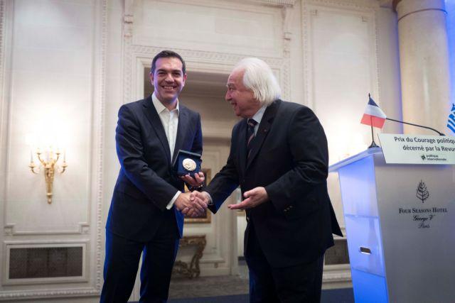 Το βραβείο Πολιτικού σθένους παρέλαβε ο Τσίπρας στο Παρίσι | tovima.gr