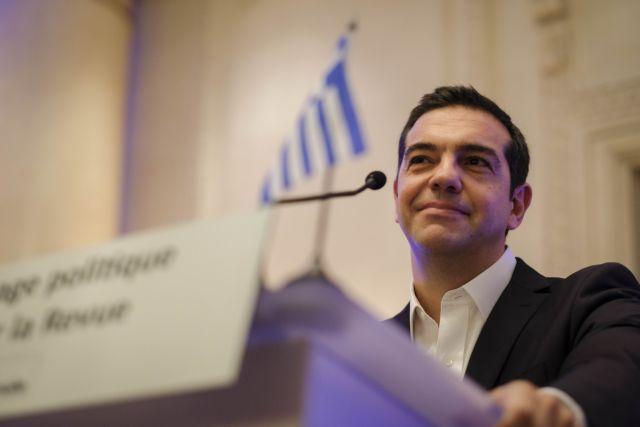 Στη Διάσκεψη Κορυφής για το Κλίμα ο Αλ. Τσίπρας | tovima.gr