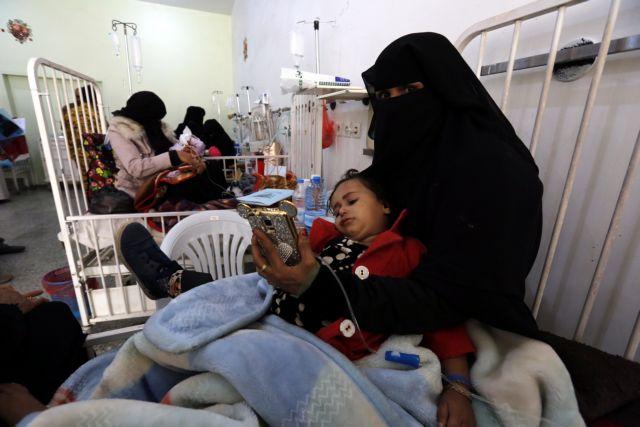 ΟΗΕ: Ο αποκλεισμός της Υεμένης πρέπει να αρθεί πλήρως | tovima.gr
