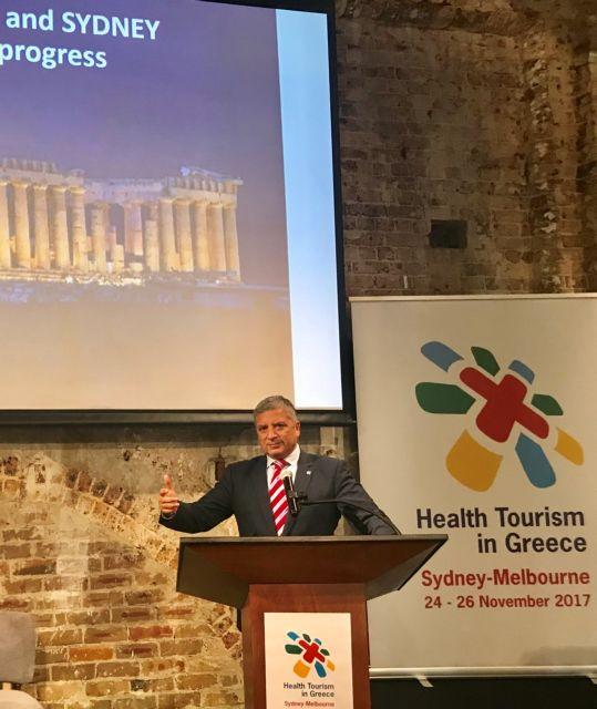 Επενδυτικό ενδιαφέρον Αυστραλών για την Ελλάδα | tovima.gr