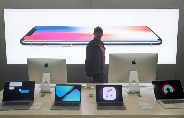 Εκστρατεία εξευμενισμού των πελατών της ξεκίνησε η Apple   tovima.gr