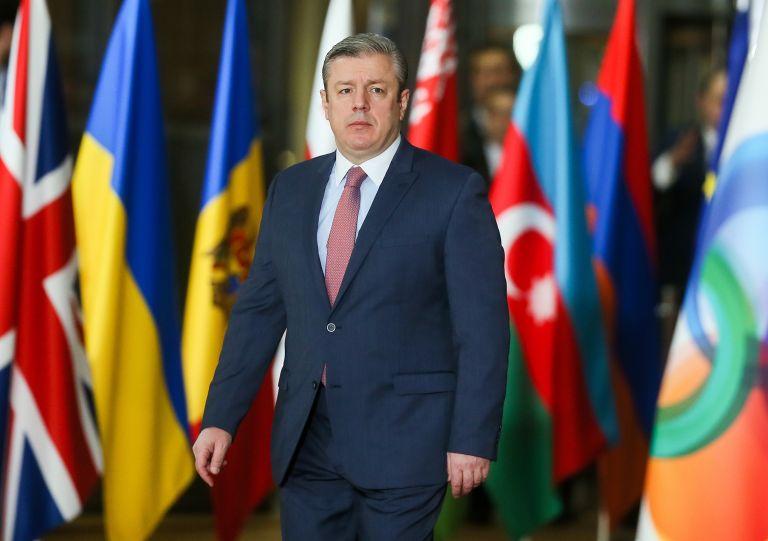Γεωργία: Παραιτήθηκε ο πρωθυπουργός Γκιόργκι Κβιρικασβίλι | tovima.gr