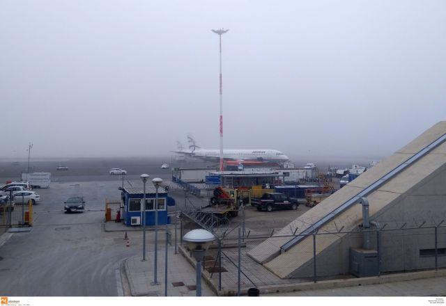 Ακόμα δύο εταιρείες ματαιώνουν τις πτήσεις στο «Μακεδονία»   tovima.gr