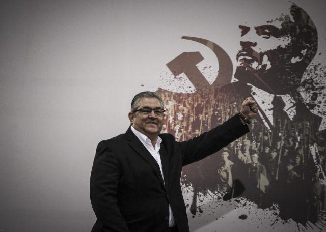 Η «Σοβιετική Ρωσία» βραβεύει τον Κουτσούμπα | tovima.gr