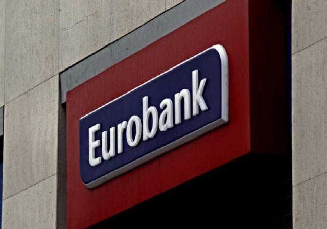 Αποπλήρωσε στο δημόσιο τις προνομιούχες μετοχές η Eurobank | tovima.gr