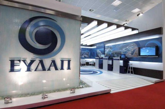 ΕΥΔΑΠ: Υπηρεσίες ειδικά σχεδιασμένες για καταναλωτές με προβλήματα όρασης   tovima.gr