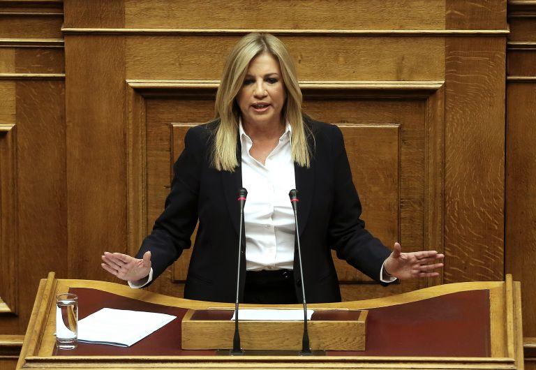 Ποιοι μετέχουν στην Πολιτική Γραμματεία  του «Κινήματος Αλλαγής» | tovima.gr